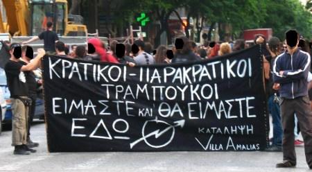 villa-amalias-banner
