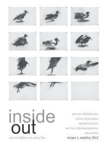 Insideout_t01_2012-04_BR