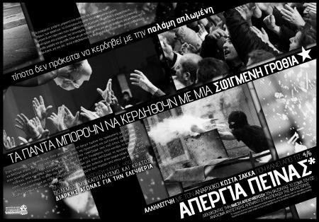 sakkas-copy